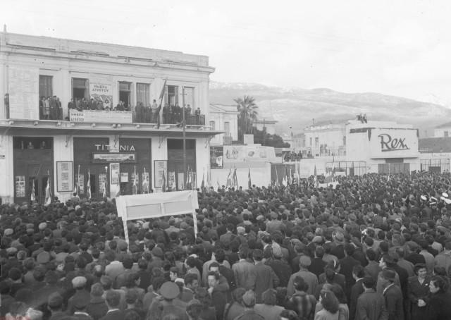 Ημέρα του Αργότη, Βόλος 21/3/1949