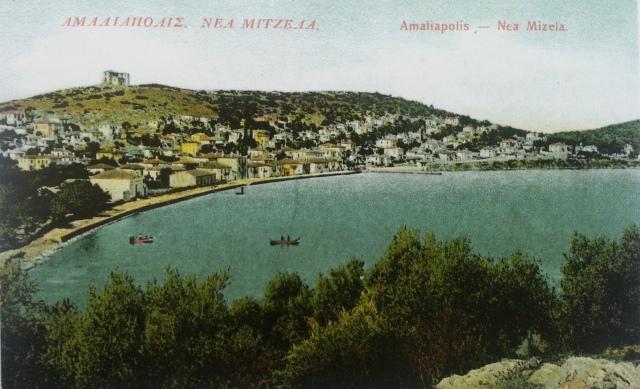 amaliapolis