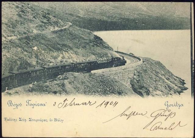goritsa-1904