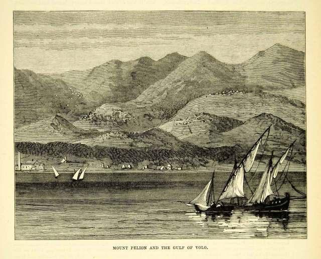 pelion-volo-1883
