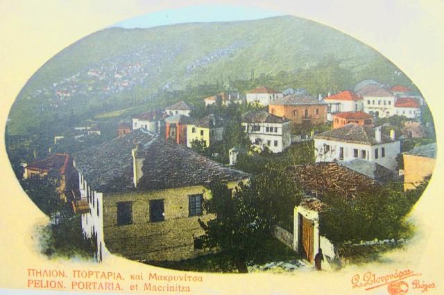 portaria-kai-makrinitsa