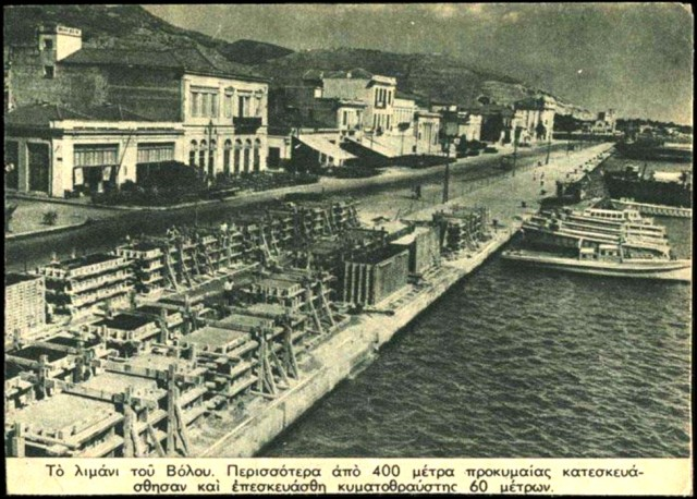 the repair of the port