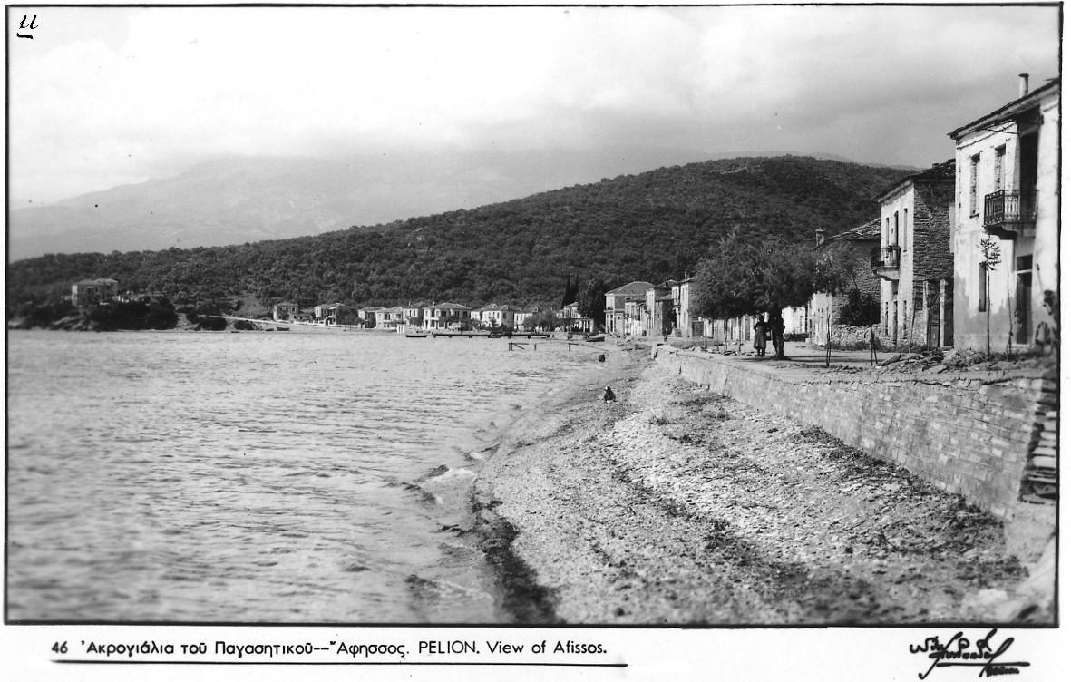 289. Άφησσος (φωτογραφία Νίκ. Στουρνάρα ~1950)  8cc8e61bcc7