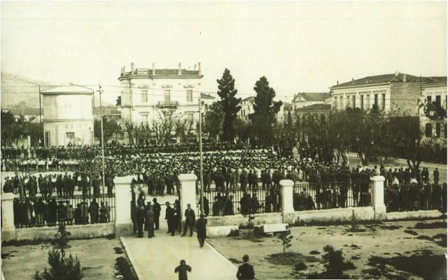 25 Μαρτίου 1934   -  Πλατεία Ελευθερίας (φωτογραφία Ι. Ιωσαφάτ)