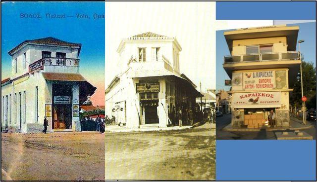 Η είσοδος στα παλιά σε τρείς φωτογραφίες