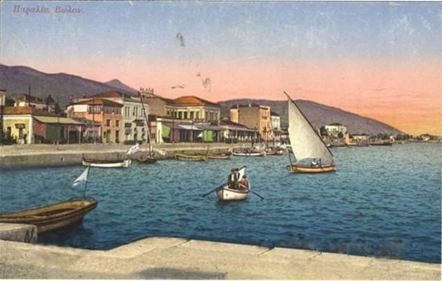 Παραλία 1900-1920