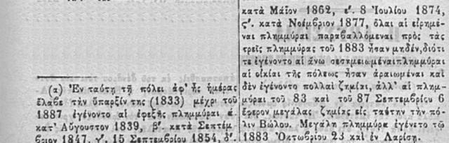 promitheus-plimires