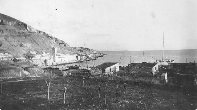 Η περιοχή του σημερινού ΝΟΒ (~1930)