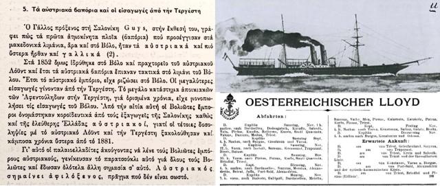 austriakoi