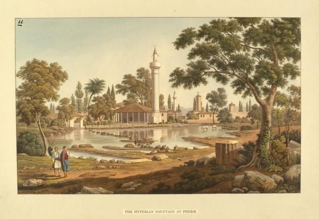 hyperian fountain