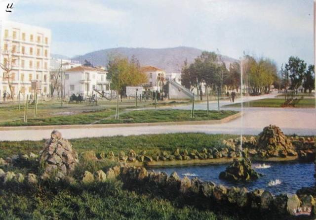 Το πάρκο του Αγίου Κωνσταντίνου και η φοβερή τσιμεντένια τσουλήθρα από κάρτ ποστάλ εποχής της δεκαετιας του 60.
