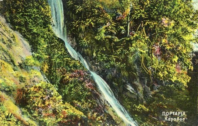 1538-portaria-karabos-larger