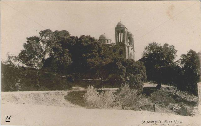 Άγιος Γεώργιος Μπαξέδων - φωτογραφία του Αγγλικού Στόλου (αρχείο ΑΖ)