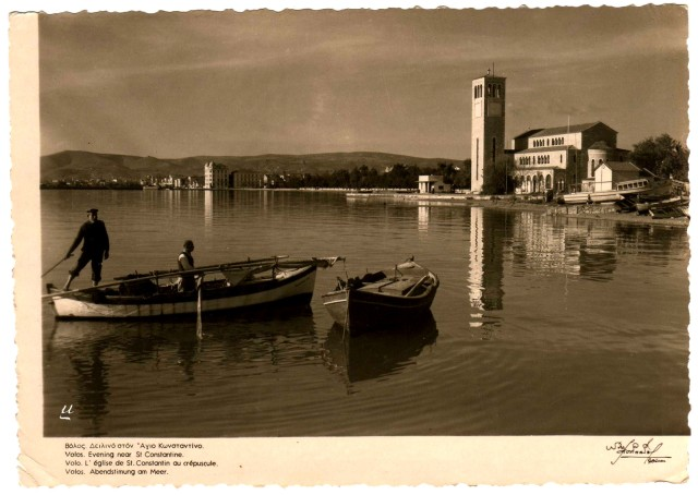 agios-konstantinios-posted 1956-ed