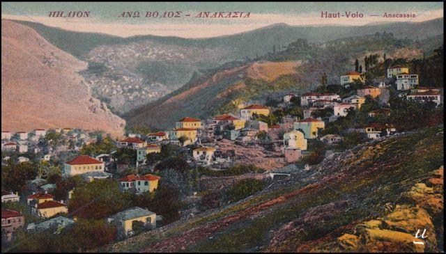 Καρτ Ποστάλ Στέφανου Στουρνάρα