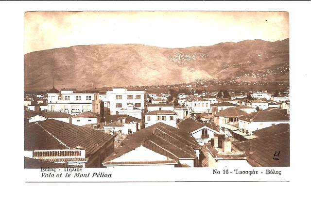 Iosafat-16-Mount Pelion-mailed-in 1935