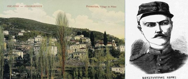 Η καρτ ποστάλ είναι του Σ. Στουρνάρα γύρω στα 1910 και η απεικόνηση του Κ. Λώρη από το Ημερολόγιο του Σκώκου 1887, Τόμος 2, αρ. 0.