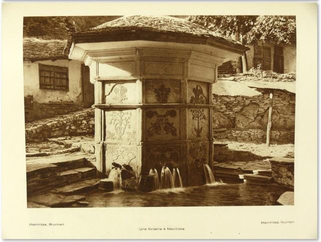 Από το βιβλίο των Hans Holdt και Hugo von Hoffmanstahl, Griechenland: Baukunst, Landschaft, Volksleben (Berlin, 1923)