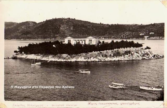 Skiathos Mpourtzi-ED