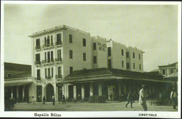 paralia-hotel-palace-zimeris