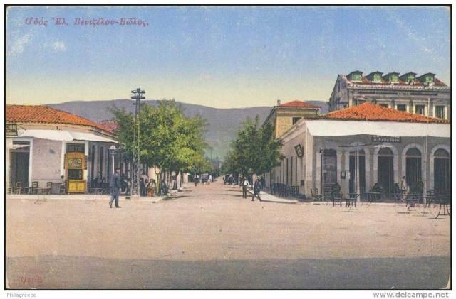 Eleutheriou-Benizelou-Kartaki-OLYMPIA