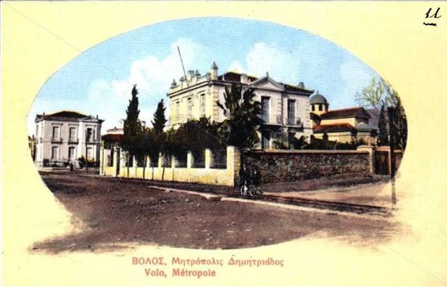 Volos-Mitropolis-Dimitriados-ED
