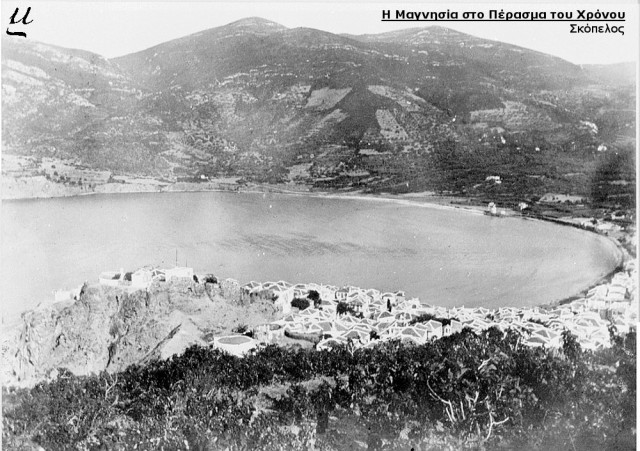 Skopelos-1906-a-german-archives-ED