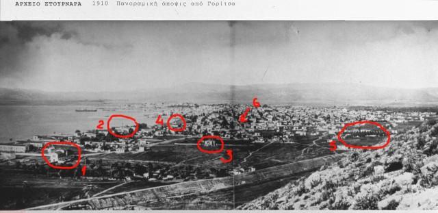 4391-large-panoramiki-apo-goritsa-1910-stournaras-questions