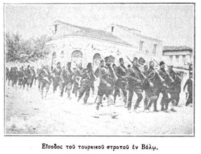 Entrance of Turkish army in Volos - 1897 from Oikonomopoyloy Istoria toy Ellinotoyrkikoy polemoy v.2 p. 817