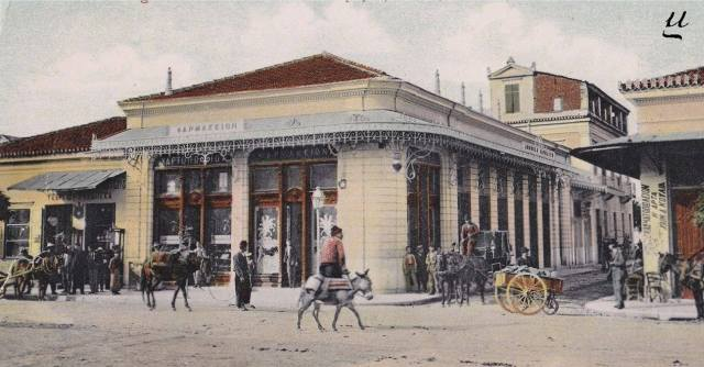 Λεπτομέρεια από καρτ ποστάλ του Στεφ. Στουρνάρα γύρω στα 1910. Δημητριάδος και Κοραή.