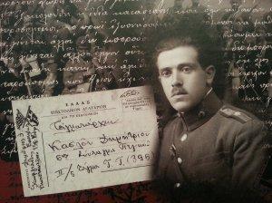 """Οπισθόφυλλο του βιβλίου: A. Καπανιάρη """"Δημήτριος Κασλάς, Η στρατιωτική διαδρομή, το πρόσωπο, η εποχή"""", 2009"""
