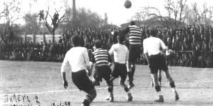 Κεραυνος Βόλου - Πηλέας Βόλου (0-2, 17/1/1932) Πηγή: http://toxotisvolou.ucoz.com